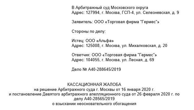 Если земля стоимостью 500000 тысяч рублей положен налоговый вычет