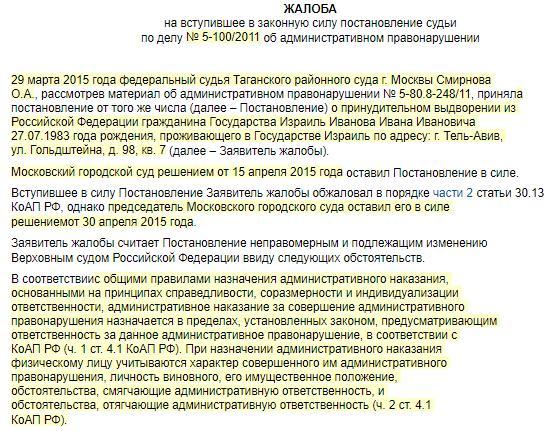 Регистрация договора дду в росреестре проверка