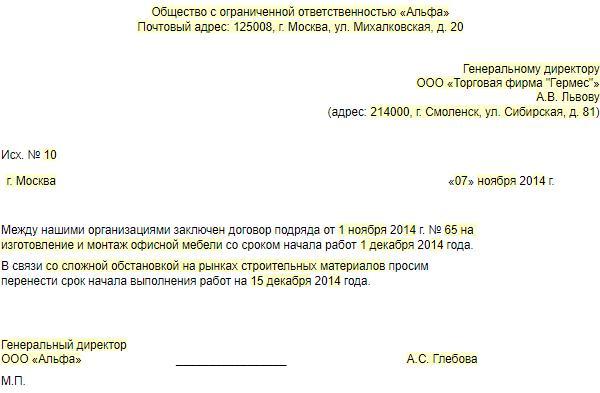 Отчет о проделанной работе юрисконсульта образец