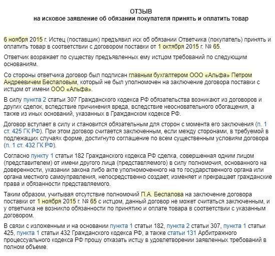 Гражданство россии по рождению